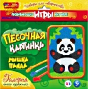 "Набор из песка ""Панда"", ТМ Ранок"