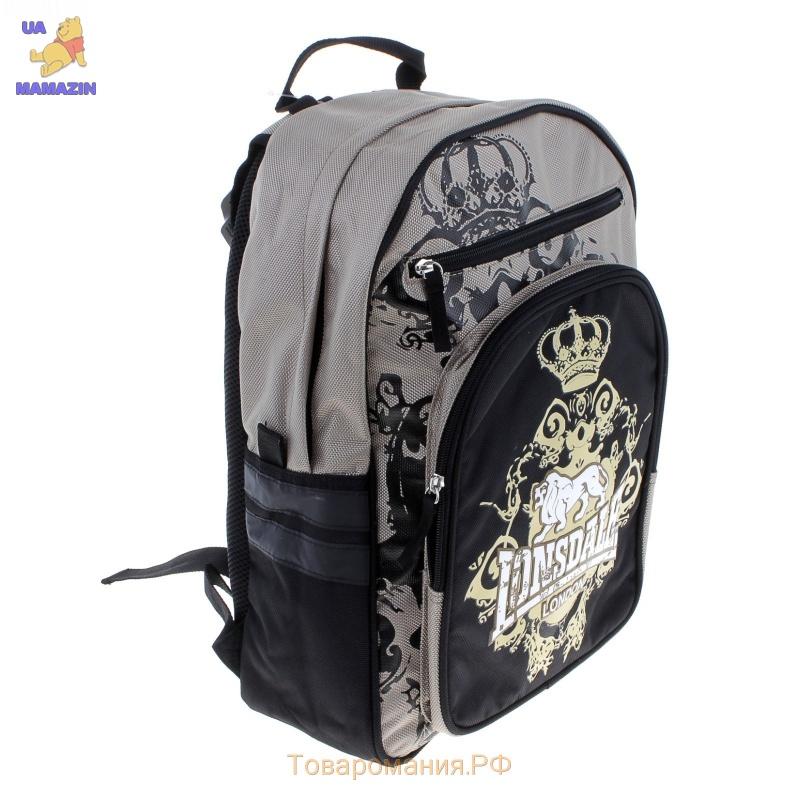 Рюкзак школьный для мальчика Lonsdale