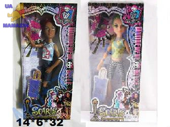 Кукла MONSTER BOY 27см