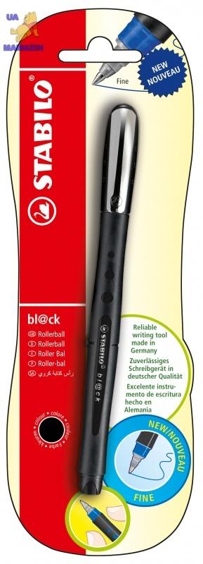Роллер STABILO blаck, чернила черные