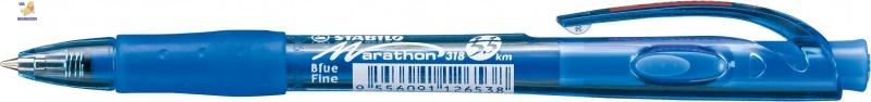 Ручка автоматическая шариковая STABILO MARATHON, синяя