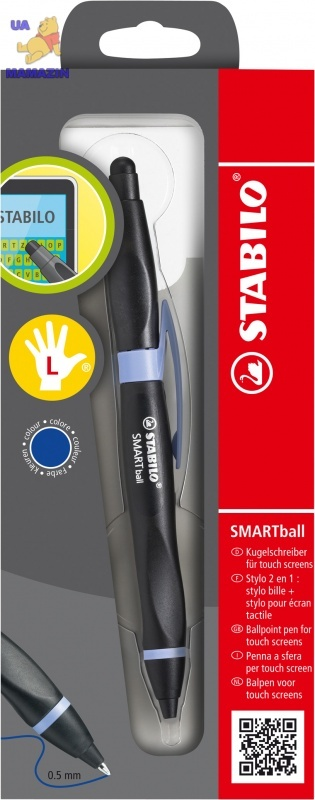 Ручка шариковая с функцией touch screen для левши STABILO SMARTball