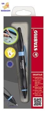 Ручка шар.с функцией touch screen для левши STABILO SMARTbal