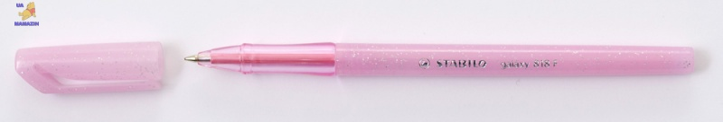 Ручка шариковая STABILO GALAXY, розовая