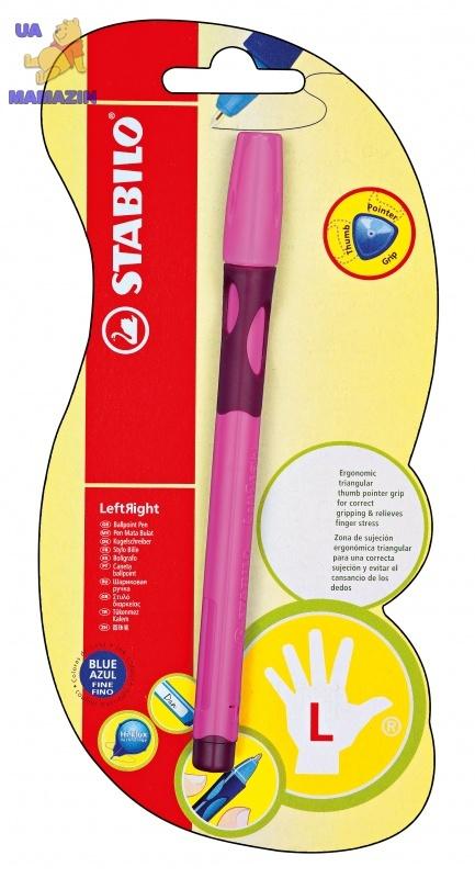 Ручка шариковая для левши розовая STABILO LEFTRIGHT, чернила синие