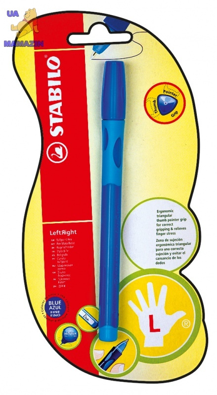 Ручка шариковая для левши синяя STABILO LEFTRIGHT, чернила синие