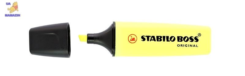 Маркер текстовый STABILO BOSS желтый