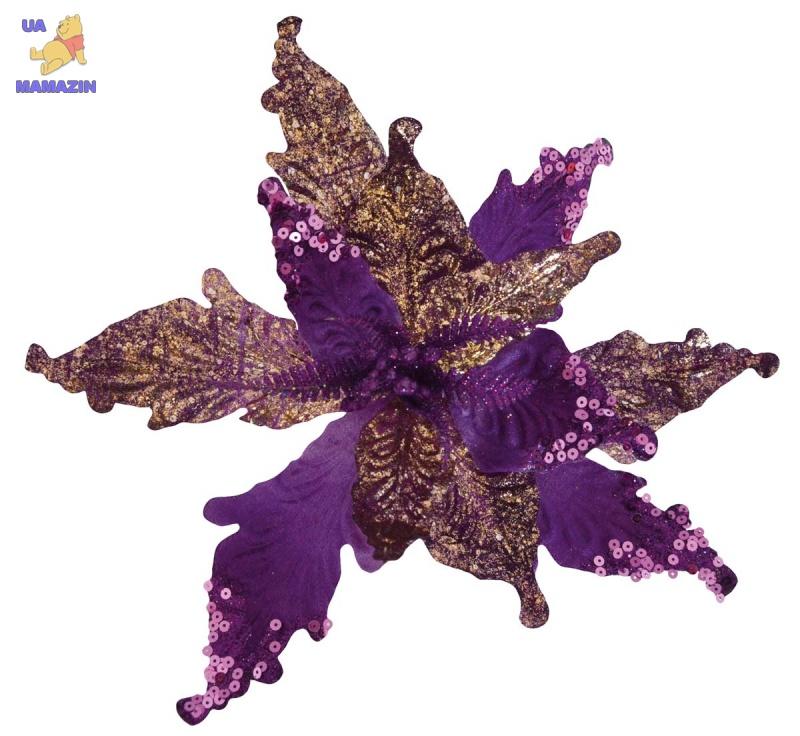 Пуансеттия 31 см c клипом, фиолетовая