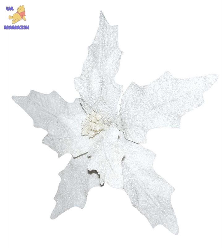 Пуансеттия с клипом 23 см, белая
