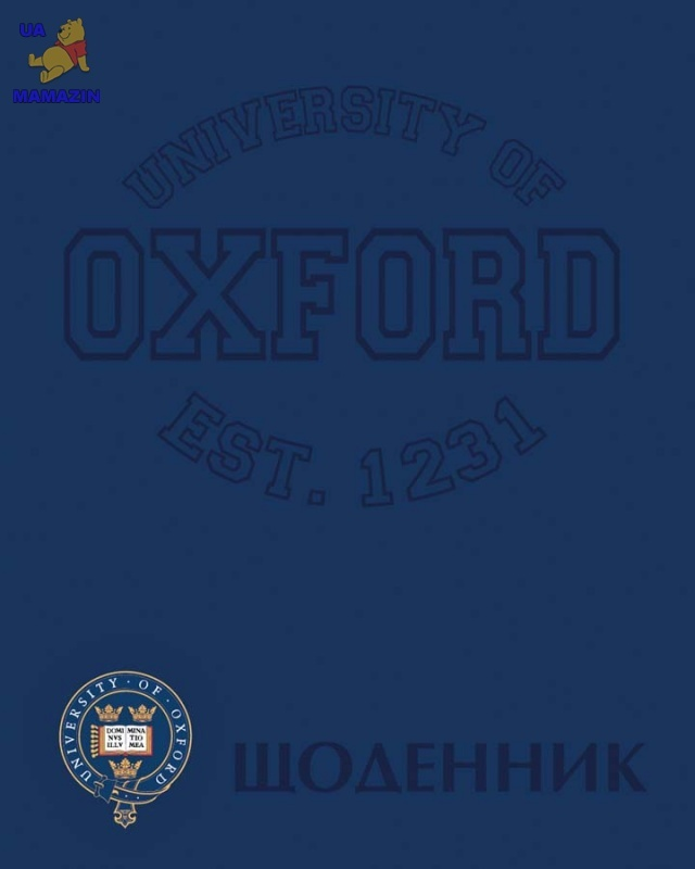 """Дневник школьный """"Oxford blue"""" в кож.обл. (укр.)"""