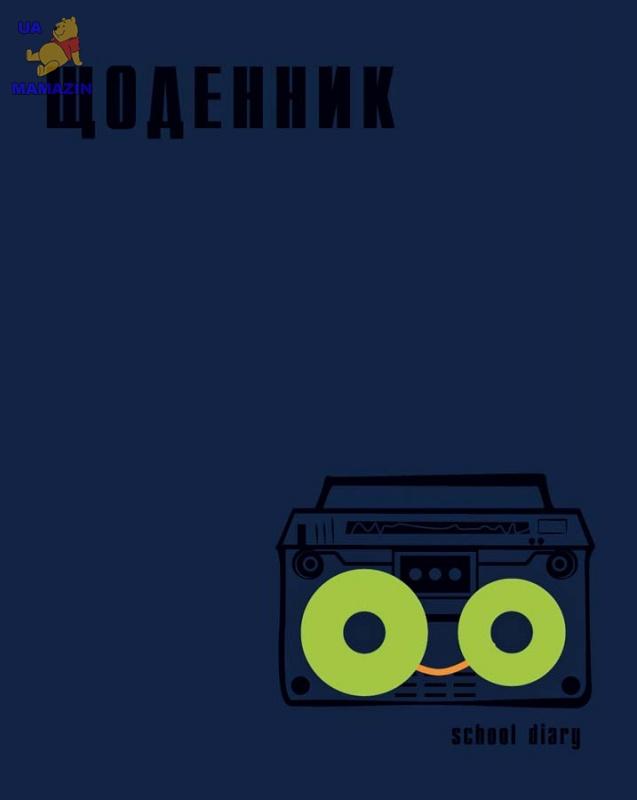 """Дневник школьный """"Tape Recorder"""" в кож.обл. (укр.)"""