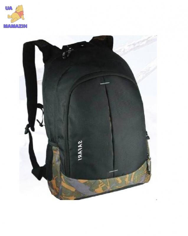 Рюкзак школьный Safari