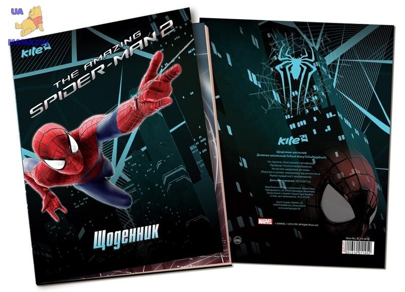 Дневник школьный, Spider-Man
