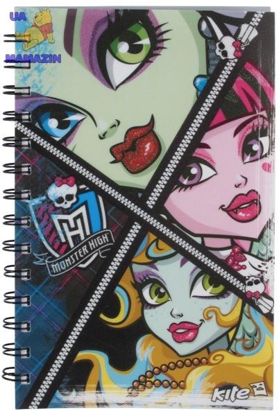 Блокнот , А5 Monster High