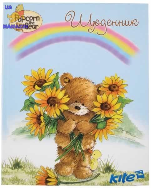 Дневник школьный Popcorn the Bear