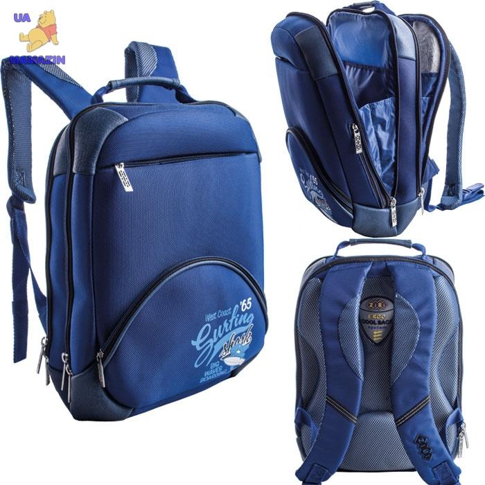 """Рюкзак """"BLUE"""" с  отделением для ноутбука"""