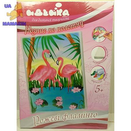 ИДЕЙКА роспись по холсту Розовые фламинго