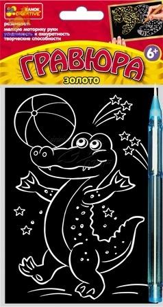 Гравюра Золото Крокодил