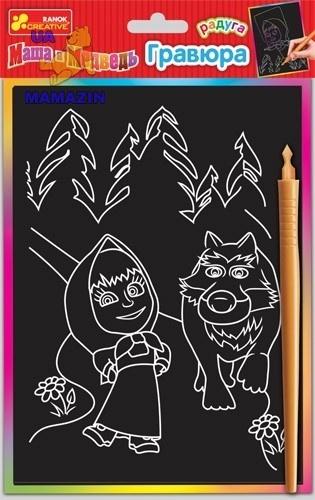 Гравюра Маша и медведь, Маша и волк