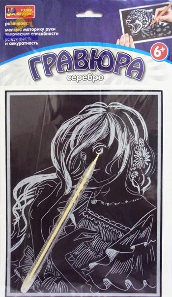 Гравюра Серебро Девушка с цветами в волосах