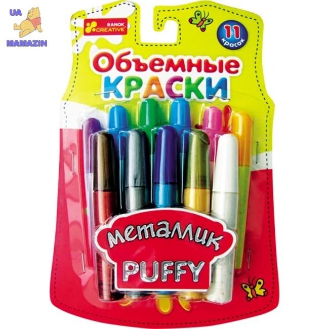 Объемные краски (11 металлических цветов)