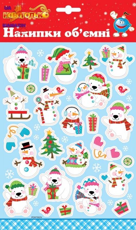 Наклейка новогодняя, объемная