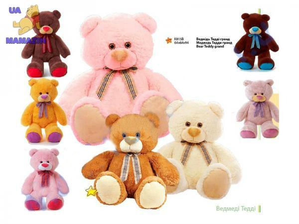 Медведь Тедди гранд