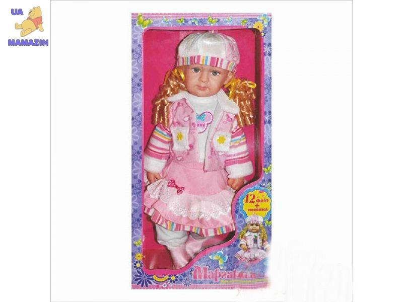 Кукла МАРГАРИТА,12 фраз