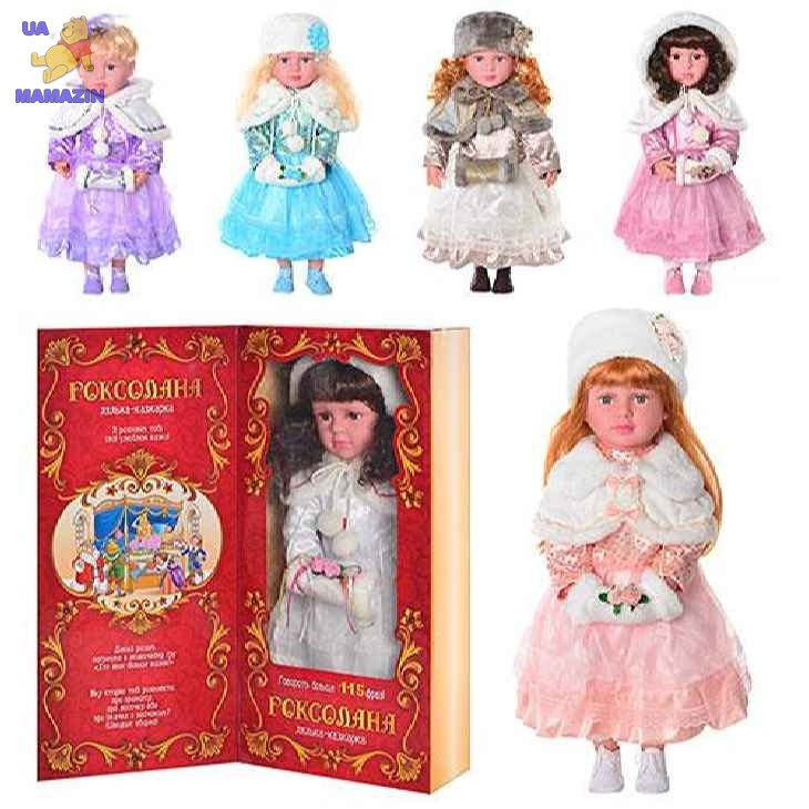 Кукла Роксолана (укр)