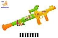 Ружье с набором