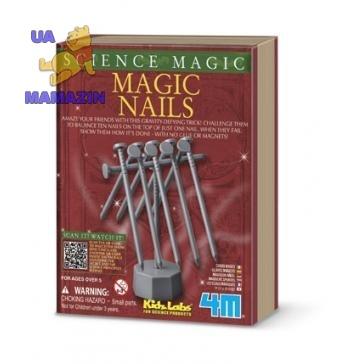 4M Магическая наука. Магические гвозди
