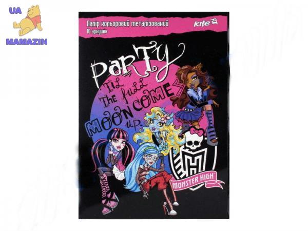 Бумага цветная металик, А4 Monster High
