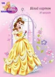 Картон белый двусторонний  A4 Princess
