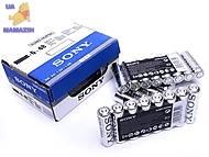 Батарейки SONY AA по 48 штук