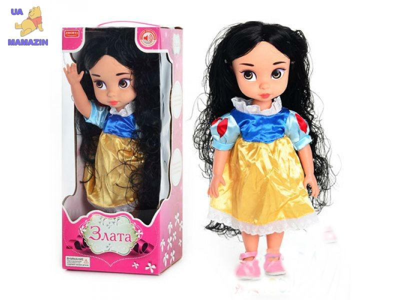 Кукла Злата