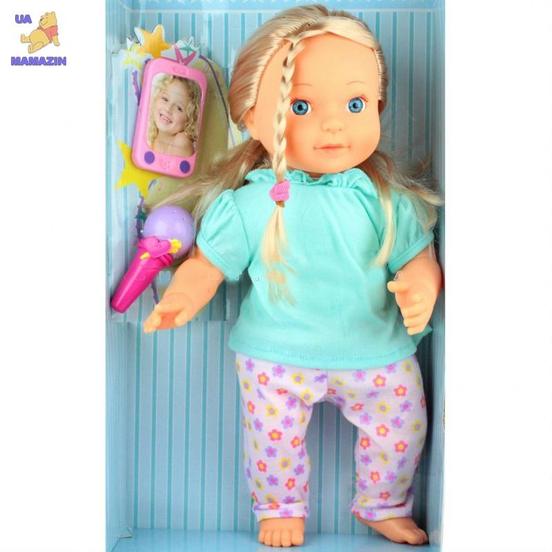 Кукла Мила, реагирует на микрофон/телефон