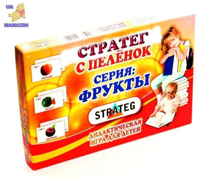 """Игра """"Стратег серия : фрукты"""""""
