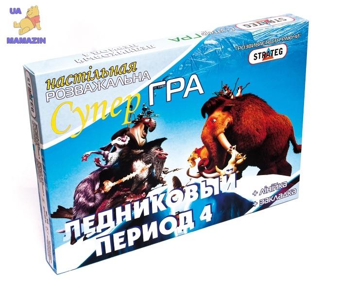 Игра настольная, Ледниковый Период 4