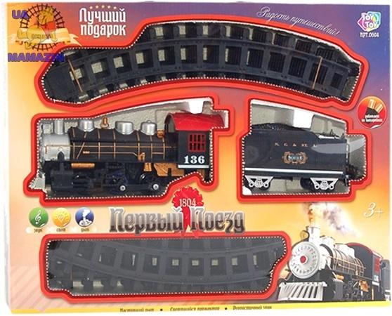 Железная дорога с настоящим дымом