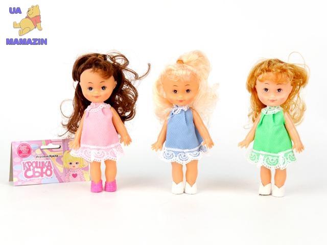 """Кукла """"Крошка Сью"""""""