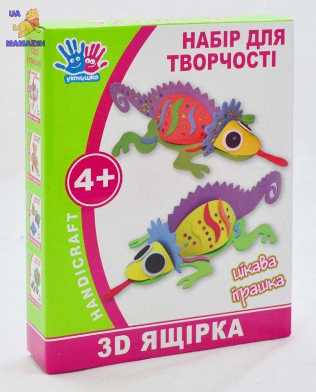 "Набор для творчества ""3Д ящерица"""