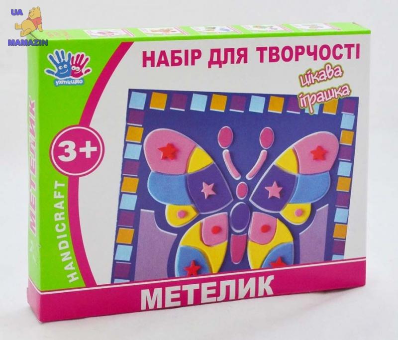 "Набор для творчества ""Аппликация"" ""Бабочка"""