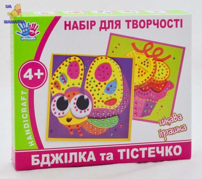 """Набор для творчества """"Аппликация"""" """"Пчела и  пирожное"""""""