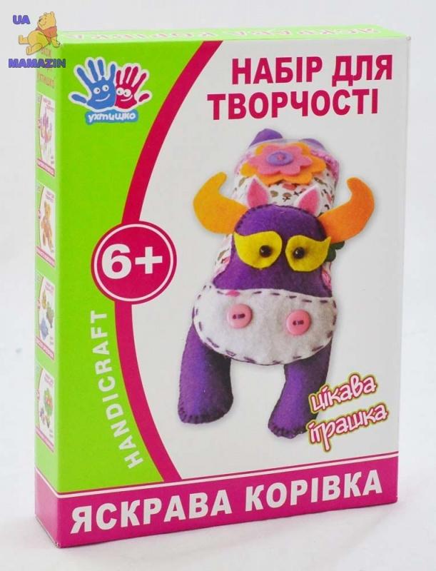 """Набор для творчества """"Коровка"""""""