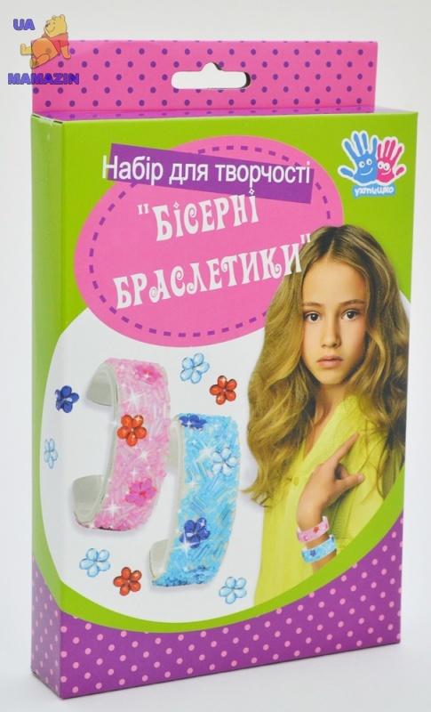 """Набор для творчества """"Бисерные браслетики"""""""