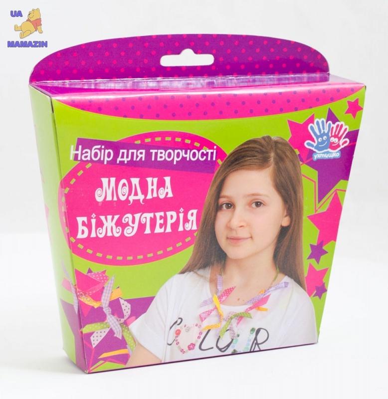 """Набор для творчества """"Модная бижутерия"""""""