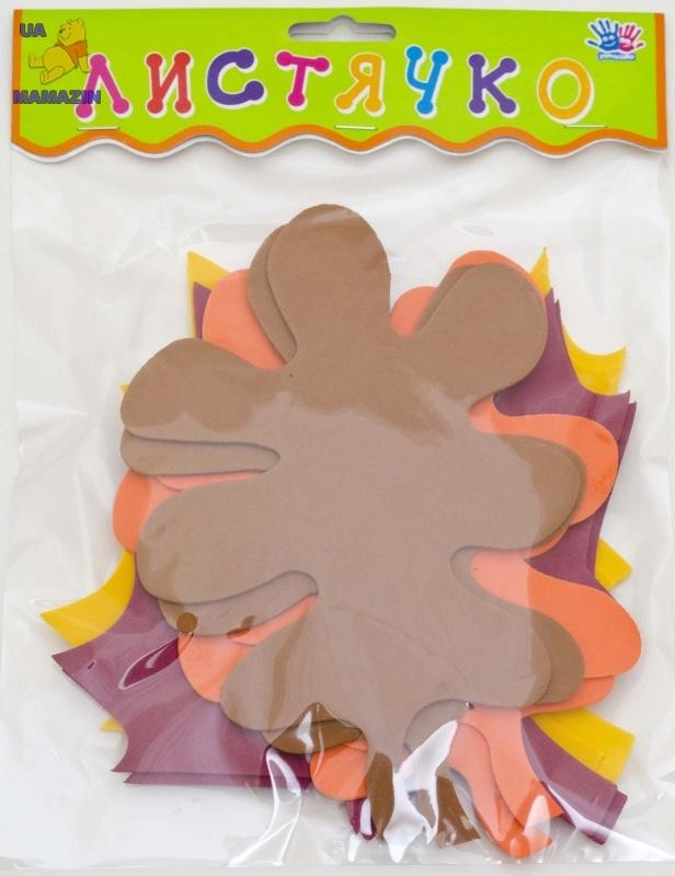 Набор для творчества «Осенние листики», ЭВА