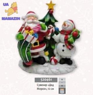 "Сувенир ""Дед Мороз"", 12см"
