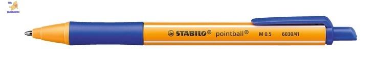 Ручка шариковая STABILO  pointball, синяя