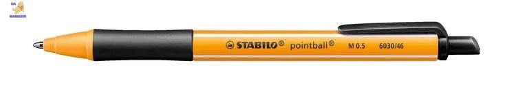 Ручка шариковая STABILO  pointball, черная